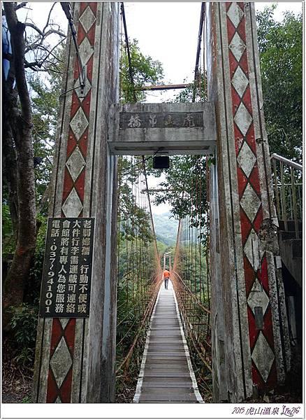 2015九月虎山溫泉 (1)