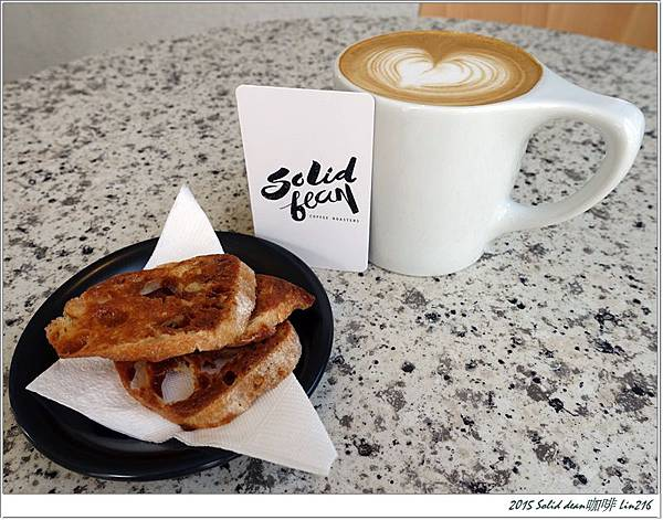 2015solid dean咖啡 (17)