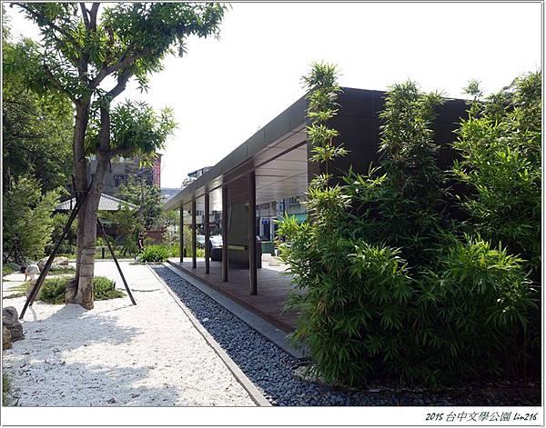 2015台中文學公園 (10)