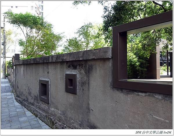 2015台中文學公園 (25)