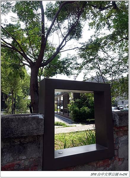 2015台中文學公園 (14)
