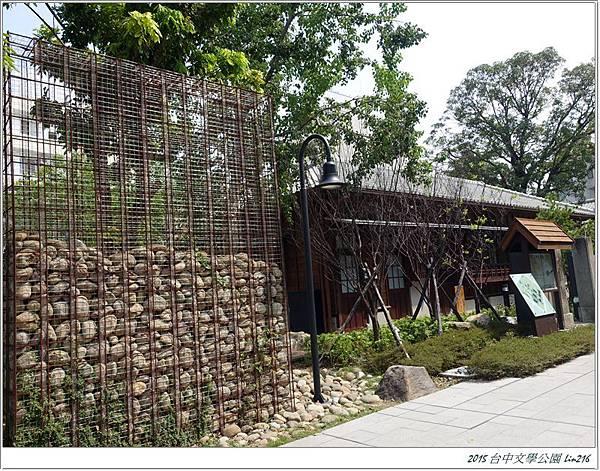 2015台中文學公園 (49)