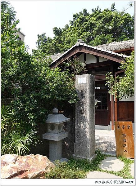 2015台中文學公園 (55)
