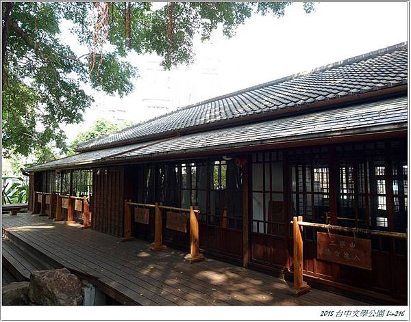 2015台中文學公園 (69)