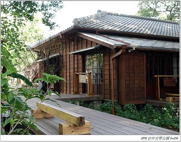 2015台中文學公園 (77)