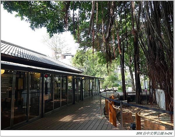 2015台中文學公園 (66)