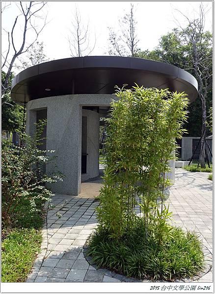 2015台中文學公園 (29)