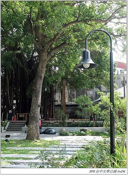 2015台中文學公園 (38)