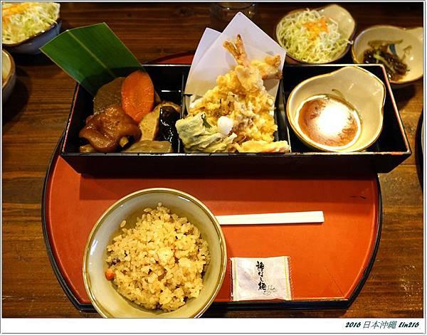 2016日本沖繩 047