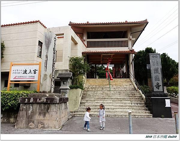2016日本沖繩 030