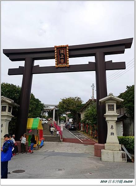 2016日本沖繩 031