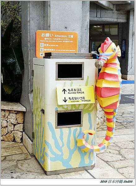 2016日本沖繩 092