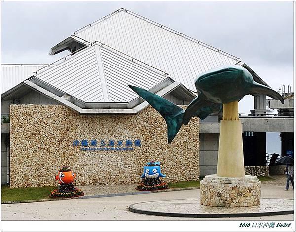 2016日本沖繩 089