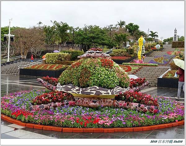 2016日本沖繩 389