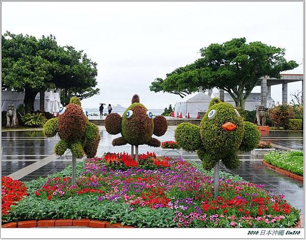 2016日本沖繩 377