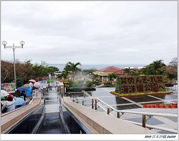 2016日本沖繩 398