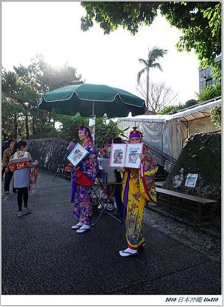 2016日本沖繩 542