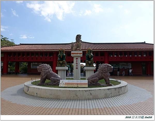 2016日本沖繩 613