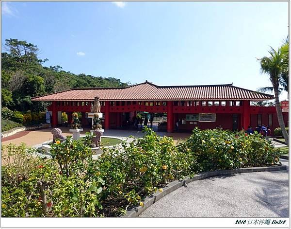 2016日本沖繩 610