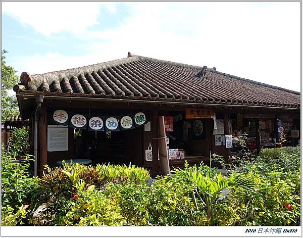 2016日本沖繩 678