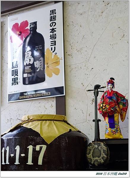 2016日本沖繩 682