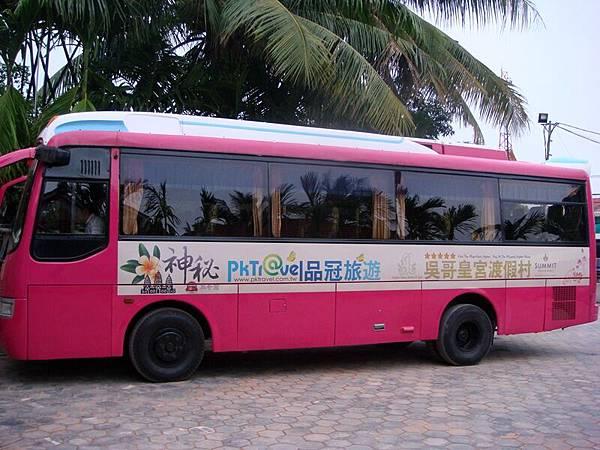 DSC01872