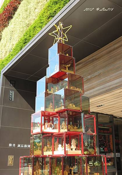 2012明琴清境 011