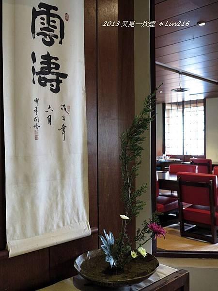 2013又見一炊煙1 (8)