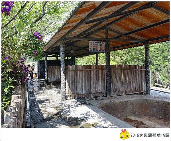 2016春陽部落太魯灣 (4)