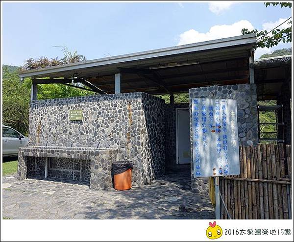 2016春陽部落太魯灣 (11)
