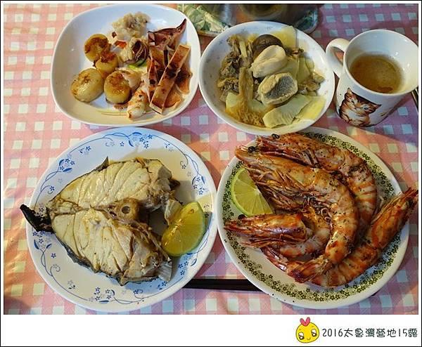 2016春陽部落太魯灣 (112)