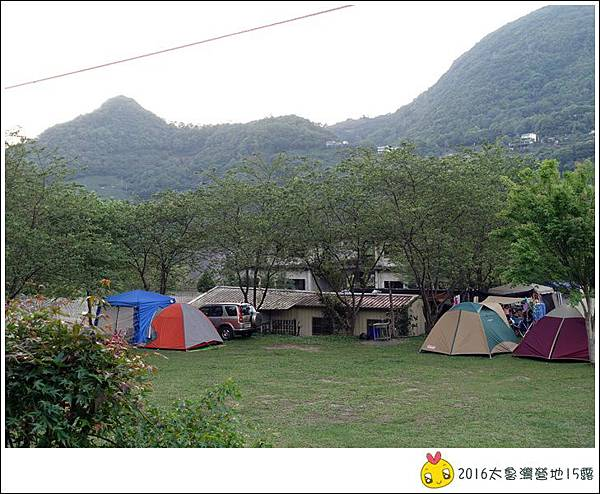 2016春陽部落太魯灣 (110)