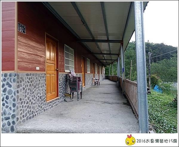 2016春陽部落太魯灣 (108)