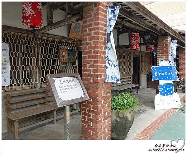 6月台南遊記 (80)