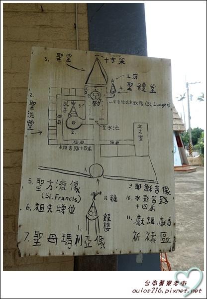 6月台南遊記 (86)