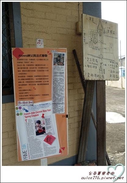 6月台南遊記 (22)