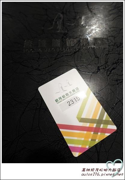 6月高雄遊記 (222)