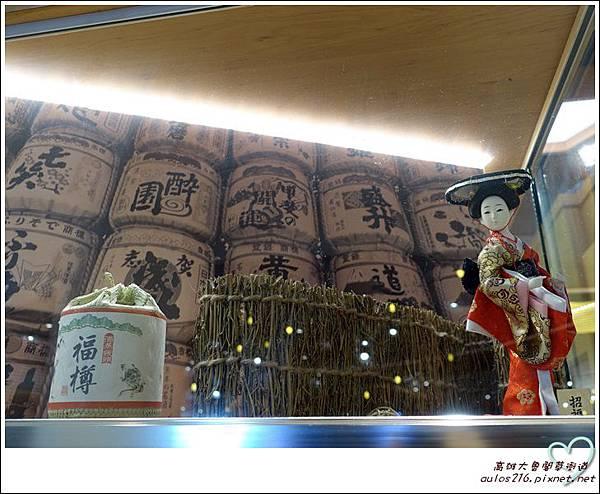 6月高雄遊記 (29)