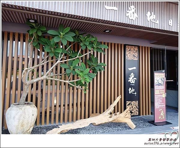 6月高雄遊記 (42)