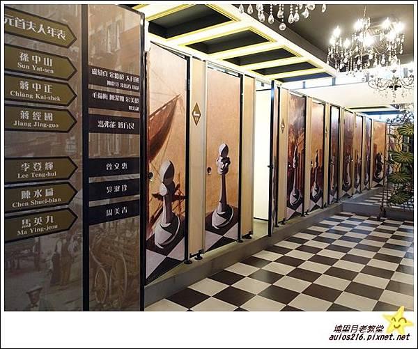 8月埔里元首館 (183)