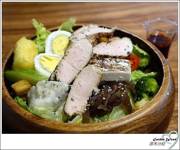 10月沺木輕食 (39)