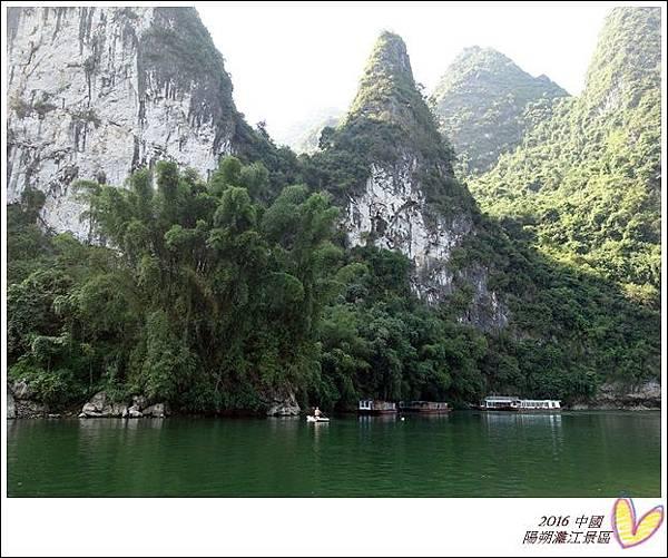 2016九月桂林陽朔 048