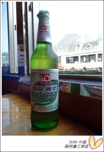 2016九月桂林陽朔 047