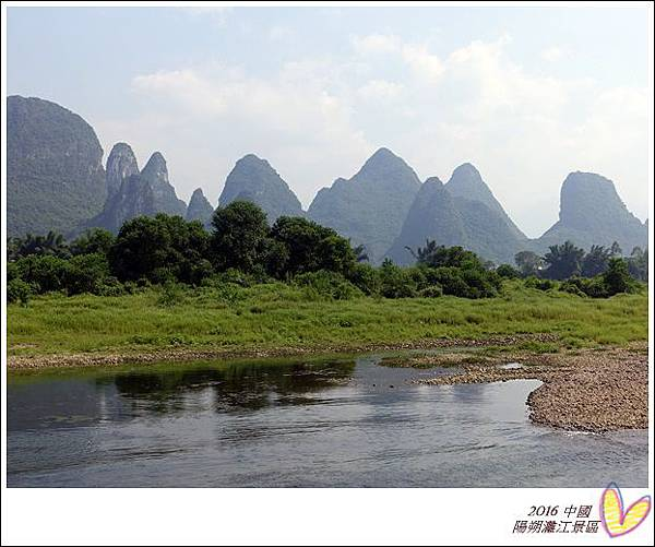 2016九月桂林陽朔 118