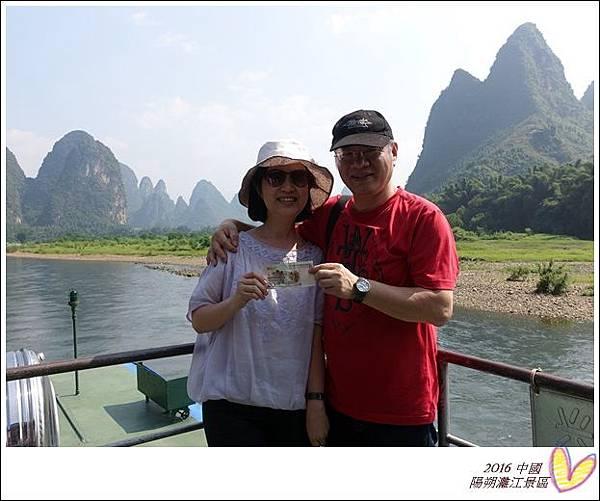 2016九月桂林陽朔 103