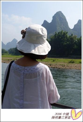 2016九月桂林陽朔 101