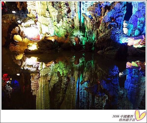 2016九月桂林陽朔 221