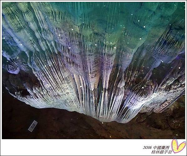 2016九月桂林陽朔 249
