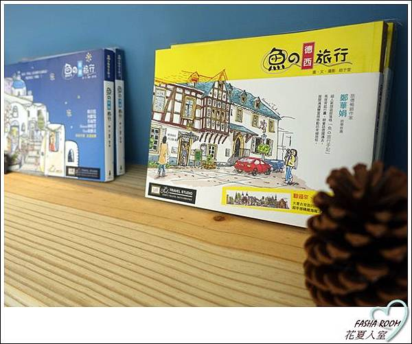 10月花夏入室 (41)