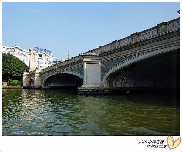 2016九月桂林陽朔 1051
